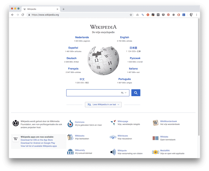 Wikipedia - tools voor copywriters