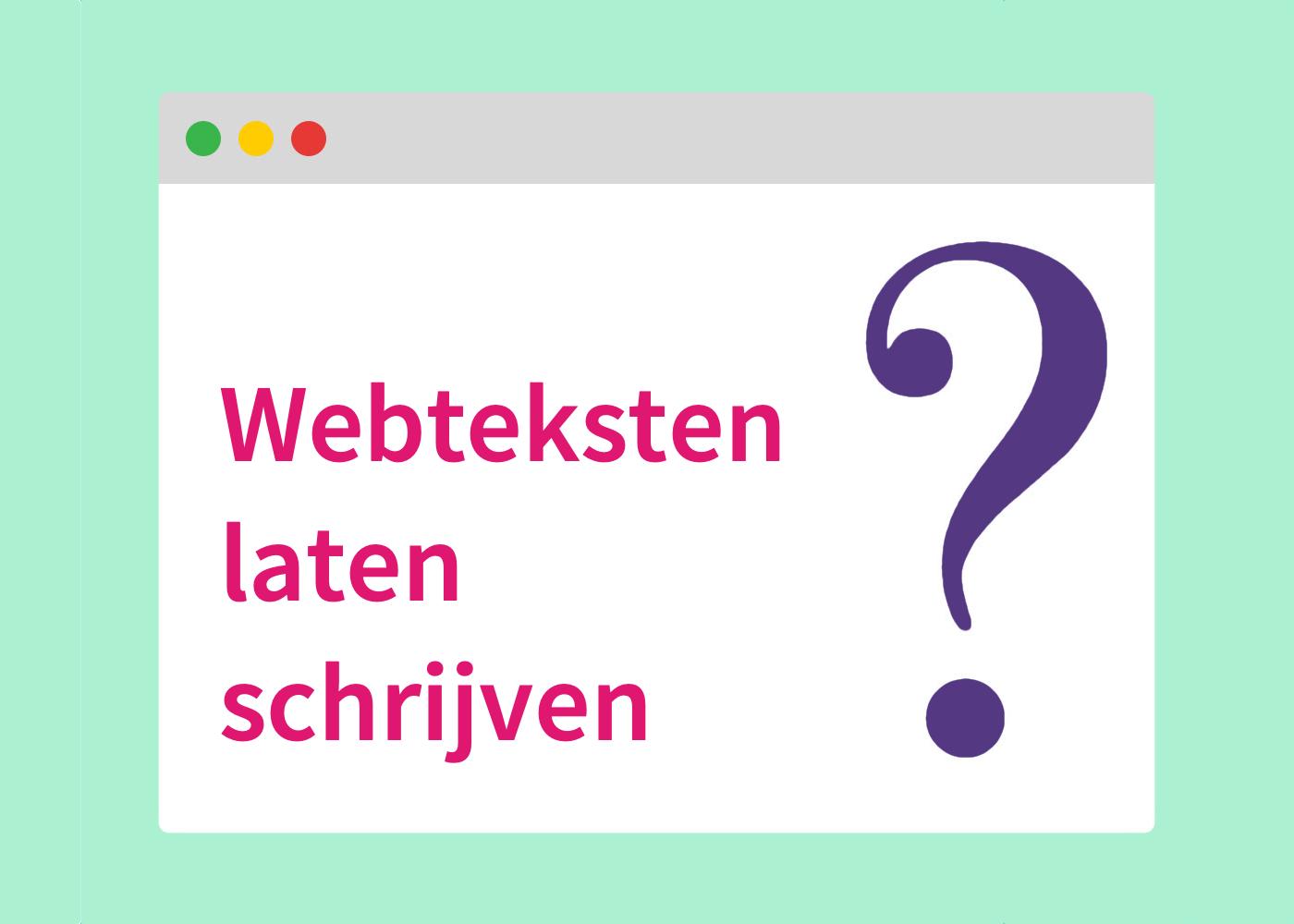 webteksten laten schrijven door copywriter